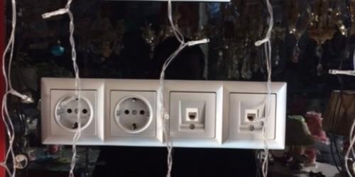Adana Kenan Evren Bulvarı Elektrik Tesisatçısı