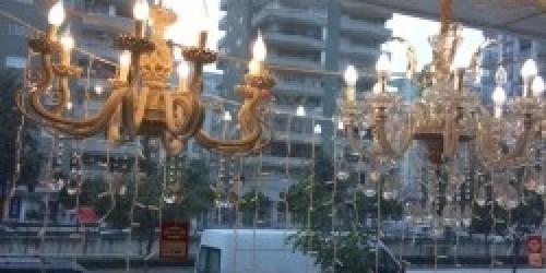 Adana Pınar Mahallesi Elektrik Tesisatçısı